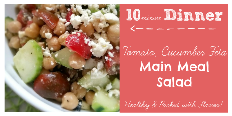 Tomato, Cucumber, Feta Salad Recipe with Olive Tapenade Dressing. Just add wine for the perfect gals night meal!